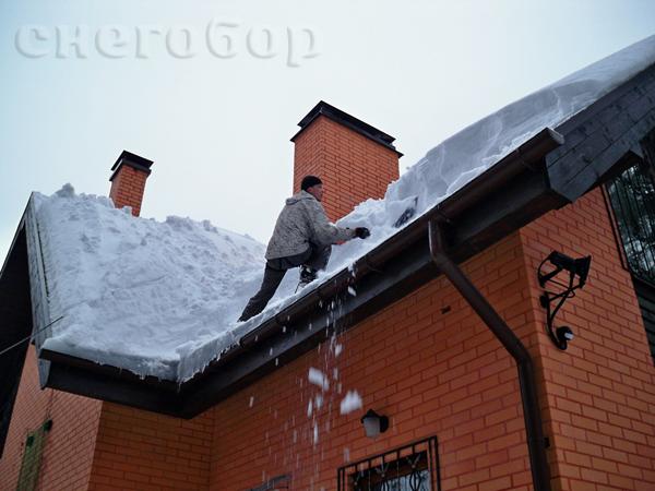Для уборки снега на улицах города используются